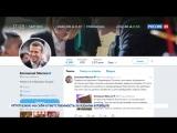Макрон опубликовал видео звонка Путину
