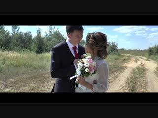 Свадебный день Радика и Жанары 27 июля 2018 года