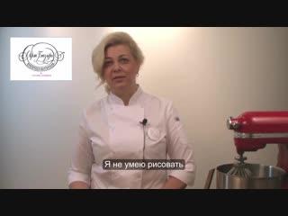 Пряничная онлайн-школа Арт-Глазурь
