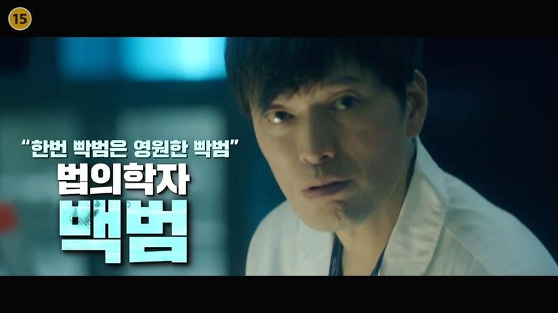[검법남녀 시즌2] 여전한 빡범부터 성장한 은솔까지! 역대급 캐릭터 파티 3차 5