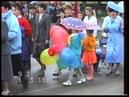 Парад 1 Травня 1991 року (повна версія). Білокуракине, Луганська область