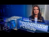 Оксана Федорова о любви, вере и жертвенности