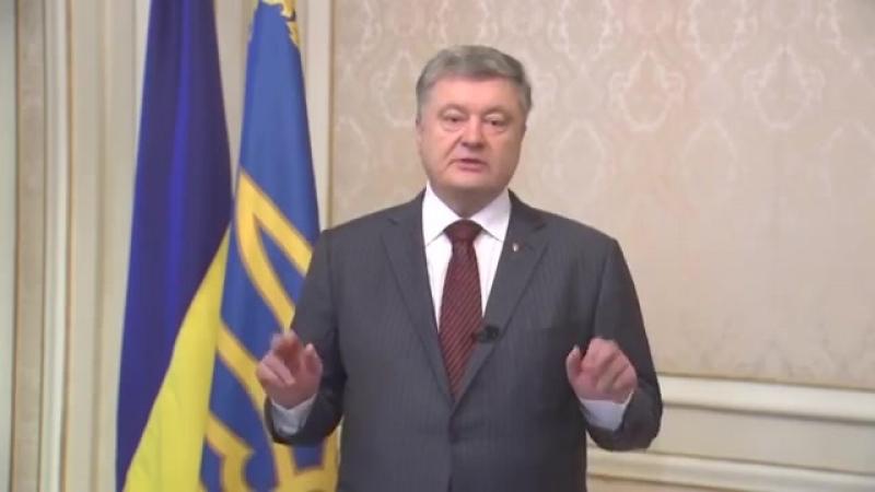 Порошенко_ Российские выборы в Крыму - нарушение международного права