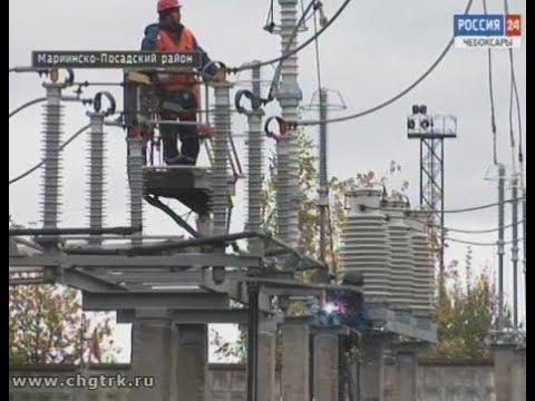 Энергетики завершают подготовку к осенне-зимнему периоду электросетевого комплекса Чувашии