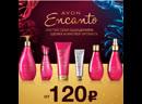 💙💜Новый бренд покоривший мир Avon Encanto окутай себя ощущением шелка и магией аромата Avon Армавир