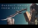 Даэдрический меч из Скайрима TES VSkyrim - Daedric Sword своими руками