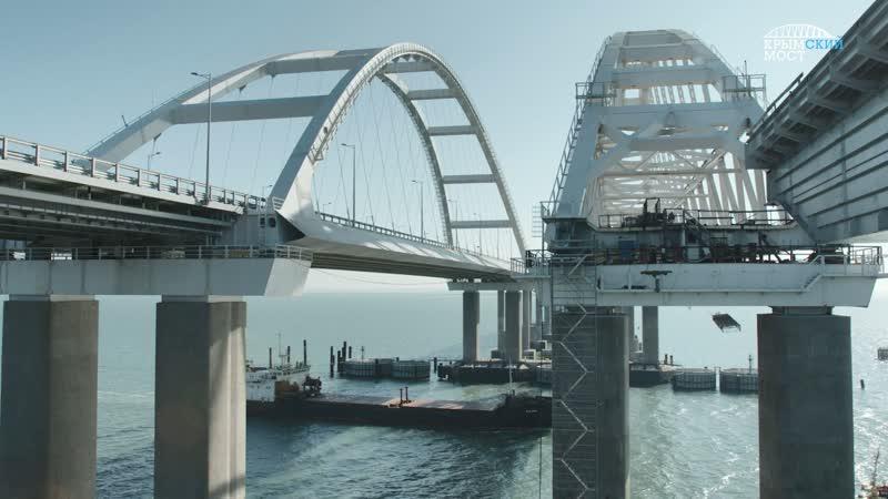 Крымский мост: Надвижка железнодорожных пролетов ж/д части к арке
