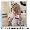 Elena Glivitskaya