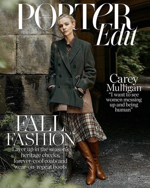 Кэри Маллиган Porter magazine, 2018
