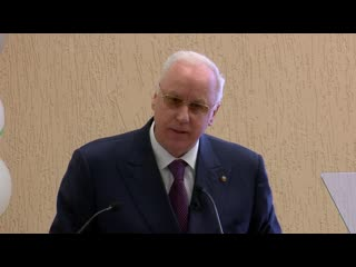 Выступление А. Бастрыкина на международной научно-практической конференции «Право и государство будущего: эволюционные стратеги