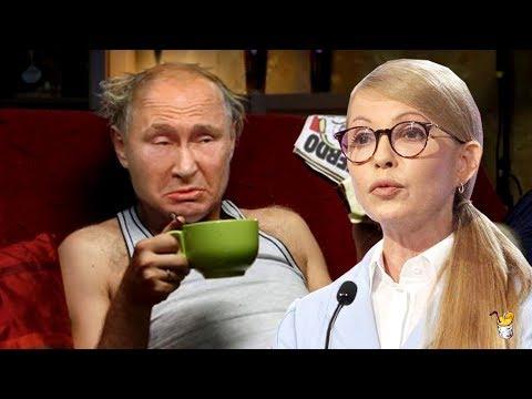 Помощь от Госдепа, чаяния Кремля, новый курс и самка богомола. HELGI`s NEWs