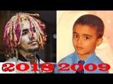 Lil pump Эволюция МузыкиLil Pump - Music Evolution (2012 - 2018)