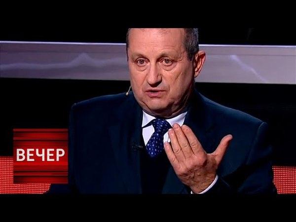 Кедми Почему молчание Путина на вес золота Вечер с Владимиром Соловьевым от 12 04 18