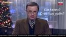 Дудкин США Украине в Нормандском формате нафиг не нужны