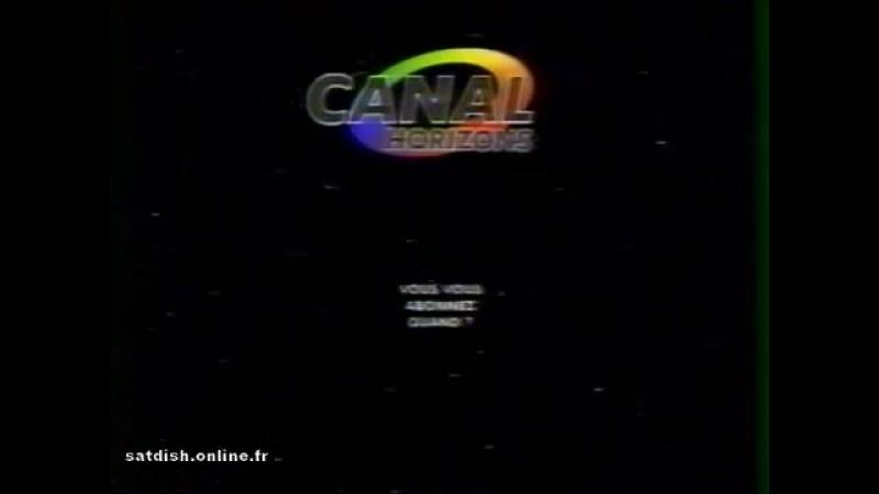 Промо-ролик и конец эфира (Canal Horizons [Арабские страны], 1994)