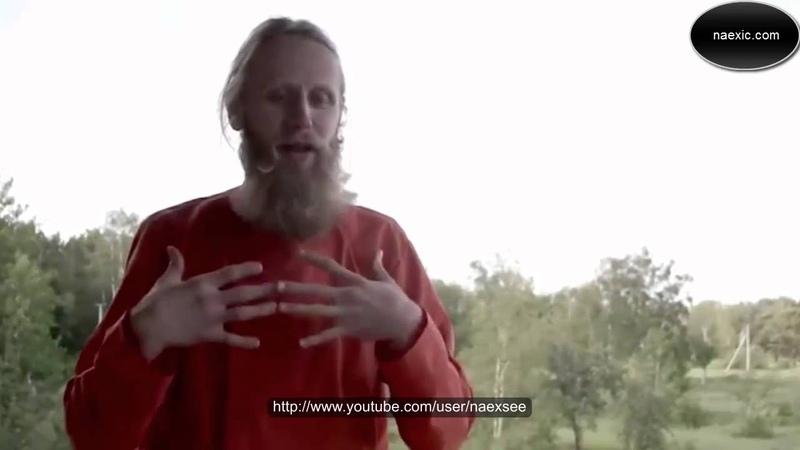 Ачарья Садананда Авадхута - Шишковидная железа и ее функции