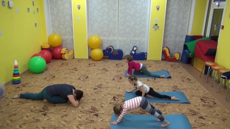 Гимнастика йога для детей 4-7 лет.