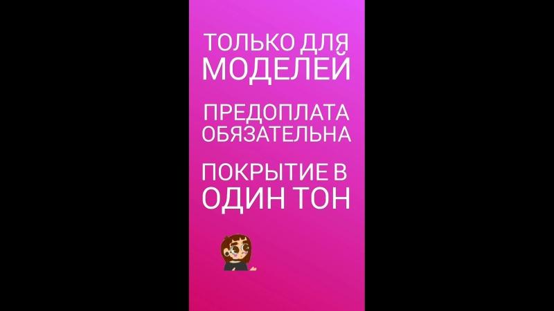 VID_158361216_004544_235.mp4