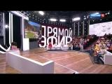 Андрей Малахов. Прямой эфир [09/07/2018, Ток Шоу, SATRip]