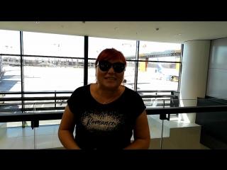 Марина Ананьина приглашает 16 сентября Владивосток на Мастер-класс