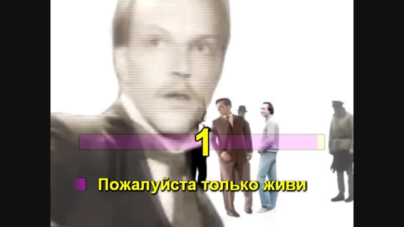 Гурченко Людмила - Хочешь караоке www.karaopa2.ru