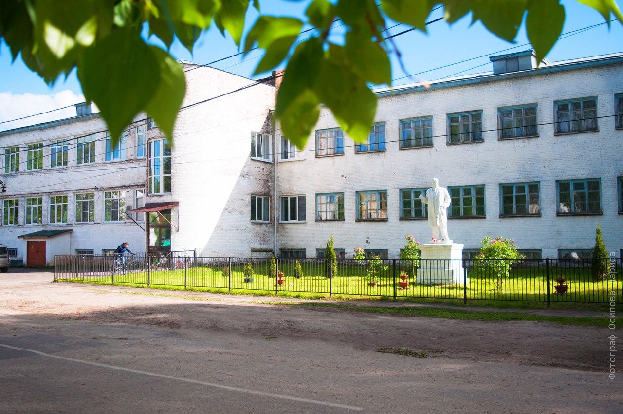 Победа в конкурсе среди образовательных организация Нижегородской области