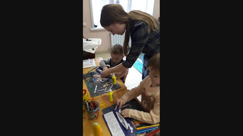 Live Детский центр развития Брянск ВиZард