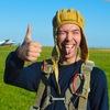 Позитивные прыжки с парашютом)