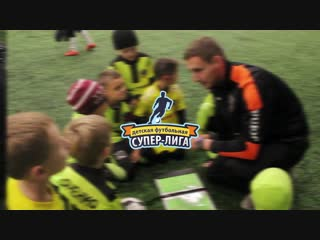 Обзор матчей 18 тура Детской Супер-Лиги