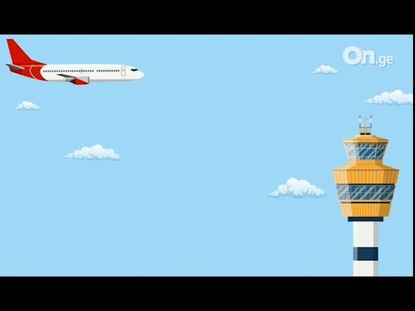 პატარა ქართველი მოგესალმები, საყვარელო მოსკოვო — Georgian Airways-ის პილოტი მოსკოვს