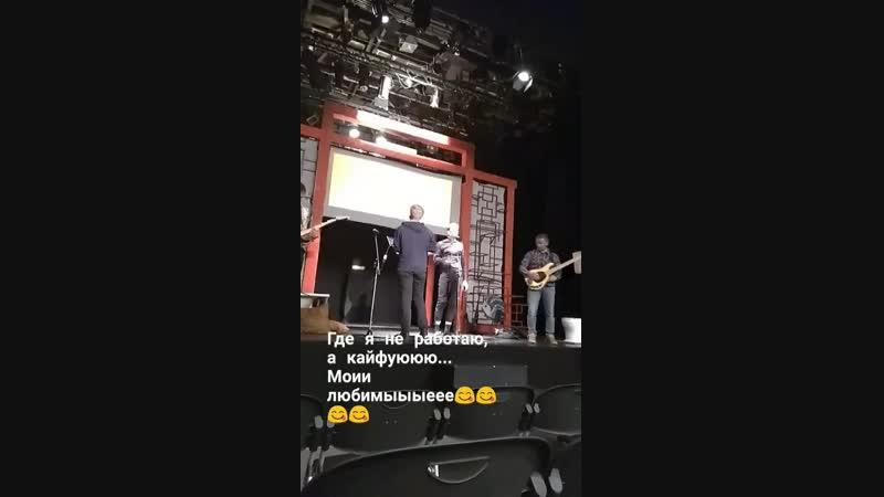 Репетиция спектакля 'Эгоисты' (15.12.2018)