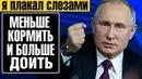 ❌ ВКЛЮЧИТЕ ГОЛОВУ ВЛАСТЬ УЧЛА ОШИБКИ ТЕПЕРЬ БУДЕТ ДОИТЬ НАРОД С УДВОЕННОЙ СИЛОЙ Путин Медведев