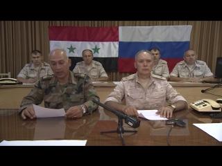 Заседание российского ЦПРРБ и Межведомственного координационного штаба Сирии по вопросам возвращения сирийских беженцев