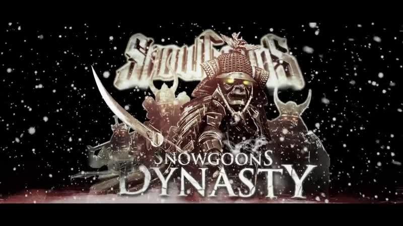 Snowgoons - The Cypher (feat. Aspects, Ghostface Killah, Swisha T Killah Priest)