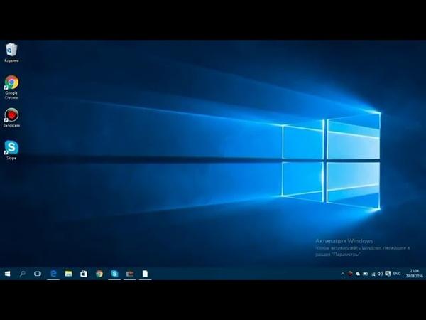 Активация Windows 7, 8, 8.1, 10 64-32 bit Office 2010, 2013, 2016