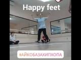 база. Happy feet