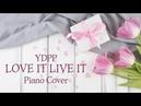 커버 YDPP 와이디피피 LOVE IT LIVE IT 러브잇리브잇 가사 lyrics 신기원 피아노 연주곡 Piano Cover