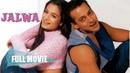 Индийский фильм: Поездка в Лондон / Yeh Hai Jalwa (2002) — Риши Капур, Салман Кхан, Амиша Патель