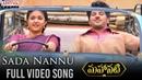 12Sada Nannu Full Video Song | Mahanati Video Songs | Keerthy Suresh | Dulquer