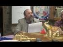 Разбираем текст книги Учителя Кут Хуми - Сон Раваны Руководитель РЭШТ им. Е.П.Блаватской В.А.,Баканов