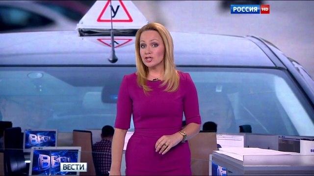 Вести-Москва • Вести-Москва. Эфир от 30.06.2016 (19:35)
