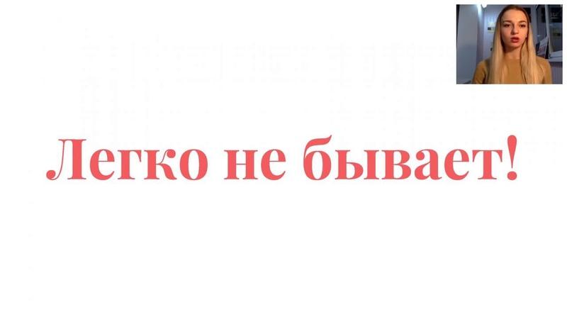 Презентация бизнеса Хусаиновой