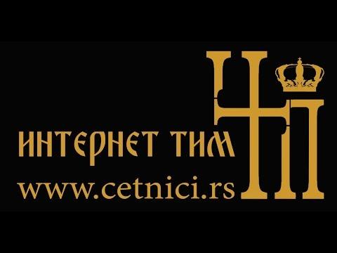 Пукни зоро (Займись, заря) - (CC в переводе на русский язык)