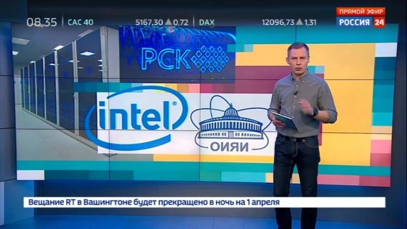 Вести.net: российские физики-ядерщики запустили новый суперкомпьютер