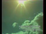 Я.Евдокимов Полынная ростань (муз.Э.Зарицкого, сл.Н.Гилевича) БТ, 1999 год