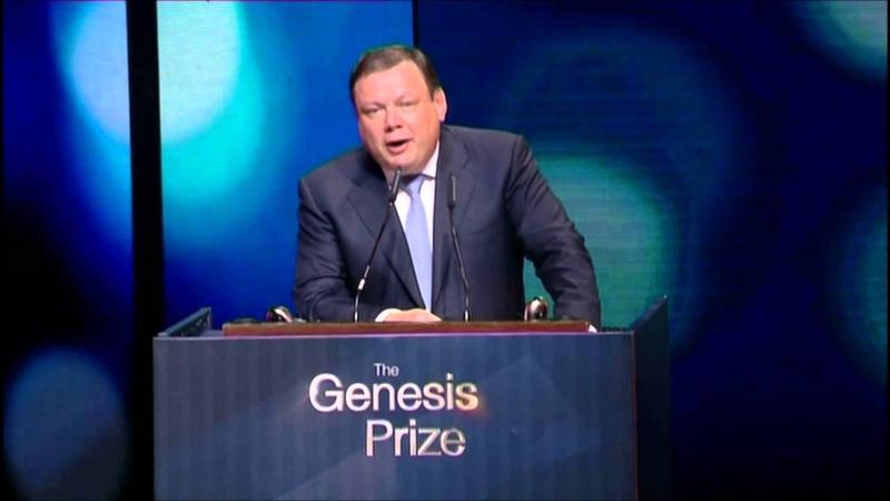 Genesis Prize Award Ceremony 2014
