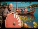 По следам мореплавателей Тайны викингов