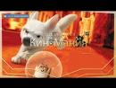 🔴Кино▶Мания HD/:БОЛТ /Жанр:Мульти-Пульти:/(2005)