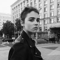 Emma Garcone  