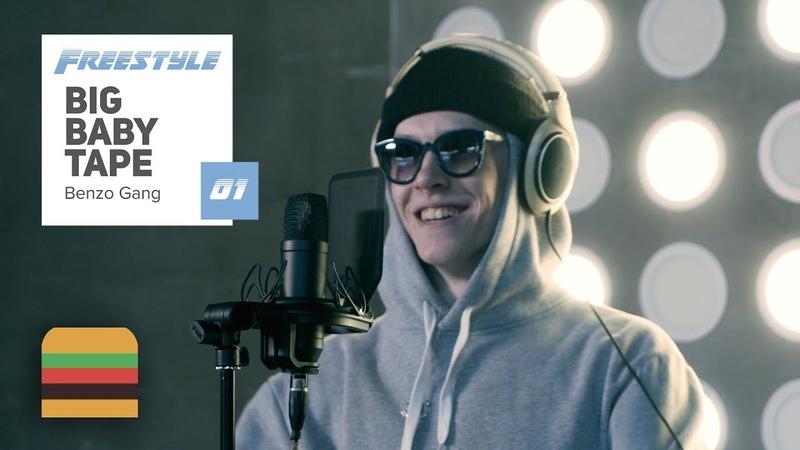 FFM Freestyle: Big Baby Tape   Фристайл под треки Tay-K, BlocBoy JB, Lil Pump, Каспийский Груз
